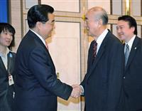 中曽根元首相死去 中国は高評価、ODA支援に交流推進「遠大な見識」