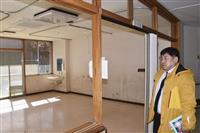 台風19号浸水の埼玉・特養が移転へ