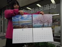 映える「父母ケ浜」 絶景カレンダーに 香川・三豊市