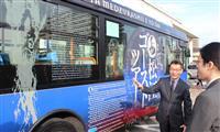 走る「八雲の怪談」 ゴーストツアーバス公開 松江市
