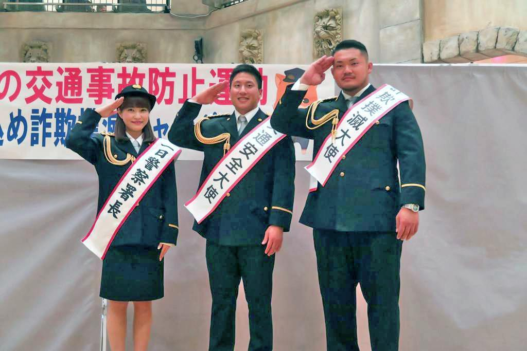 敬礼する(左から)岸明日香さん、茂野海人選手、木津悠輔選手
