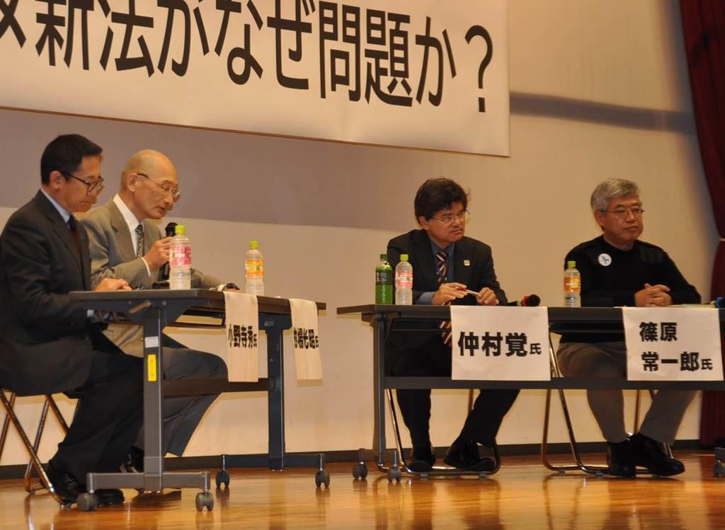 札幌市で開かれたアイヌ新法を問う討論会=30日