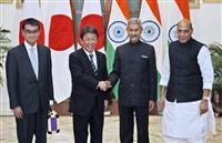 日印、戦闘機訓練へ 外務・防衛閣僚会議