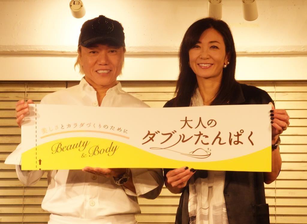 「ダブルたんぱく」を推奨する「Mr.FARMER」オーナーシェフの渡邉明さんと妻のタレント、中島史恵さん