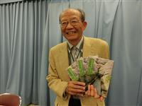 琵琶湖疏水の魅力伝える 大津の中井さんが探訪記出版