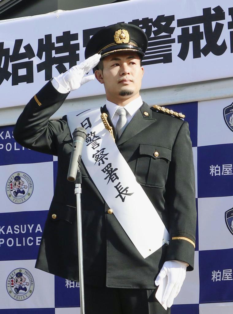 一日署長として年末年始の特別警戒活動に参加した福岡堅樹選手=29日、福岡県粕屋町