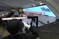 【動画あり】地下で世界最大LED画面登場 メトロ梅田駅