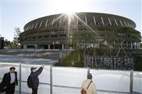 【動画あり】新国立競技場完成 関係者喜びの声「胸が高鳴る」