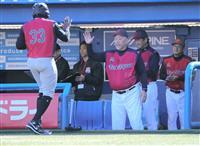 清原さん、球界復帰へ意欲 背番号3でイベント監督務める