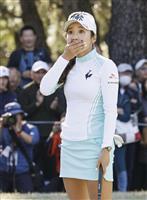 イ・ボミ、独身最後の大会で単独首位 女子ゴルフ第3日
