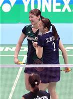ナガマツ初の決勝「久しぶりに自分たちらしい試合」 バドミントン全日本