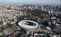 【動画あり】新国立競技場が完成 56年ぶり五輪の舞台整う