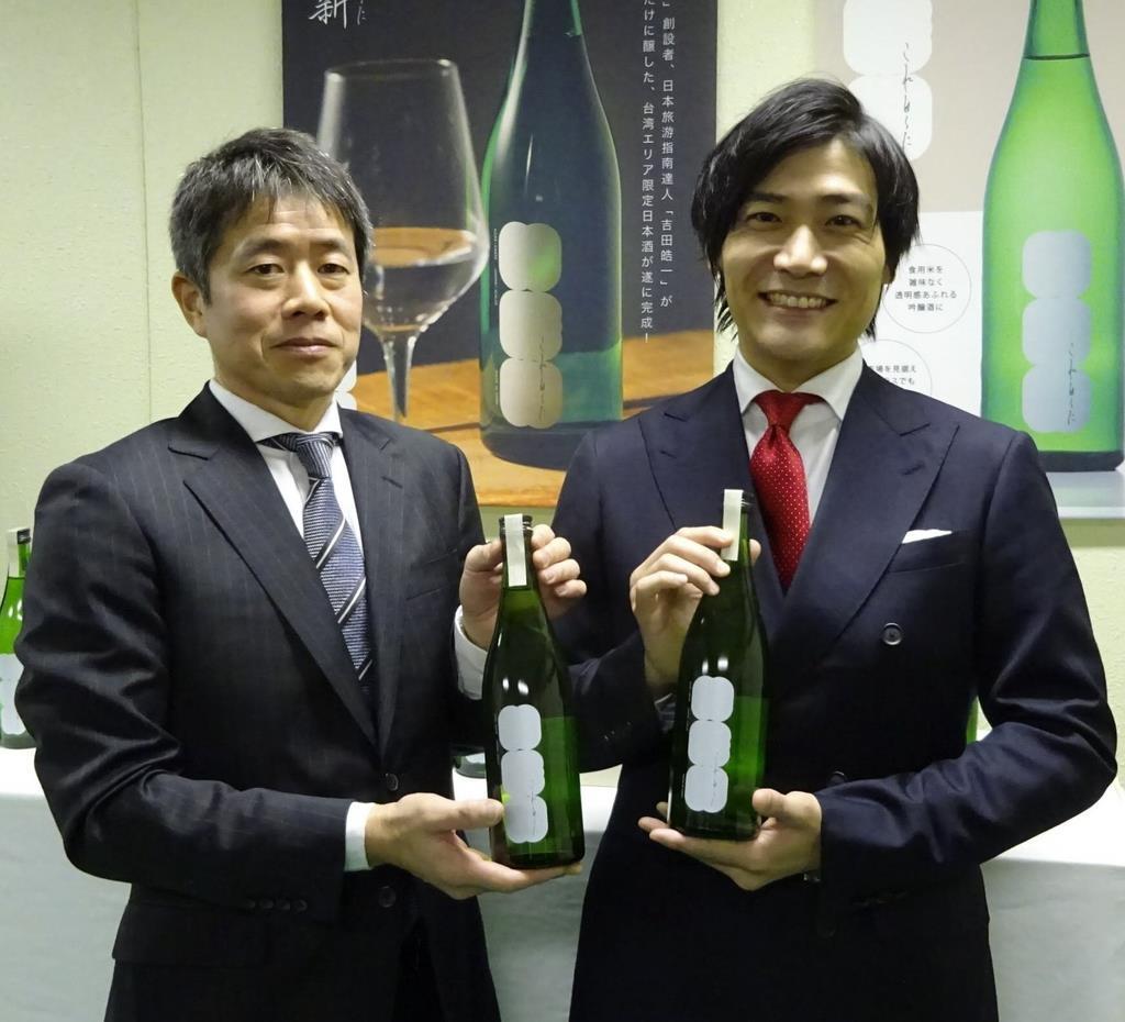 台湾で販売する日本酒を手にする喜多整社長(左)と吉田皓一社長=奈良県橿原市