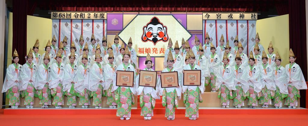 今宮戎神社の福娘発表会。4人の代表が選ばれた=30日午後7時25分、大阪市中央区 (安元雄太撮影)