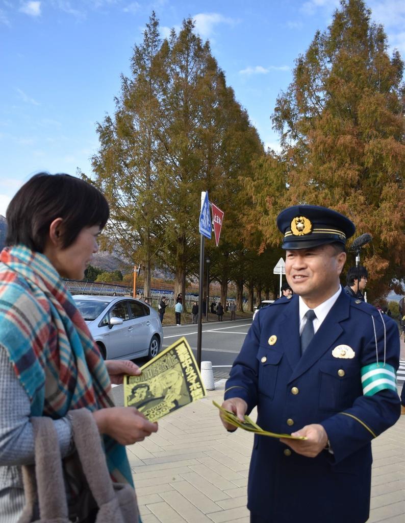 メタセコイア並木で行われた「ながら運転」をなくす啓発=11月26日、滋賀県高島市