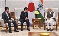 茂木外相、インド首相にRCEP交渉復帰促す