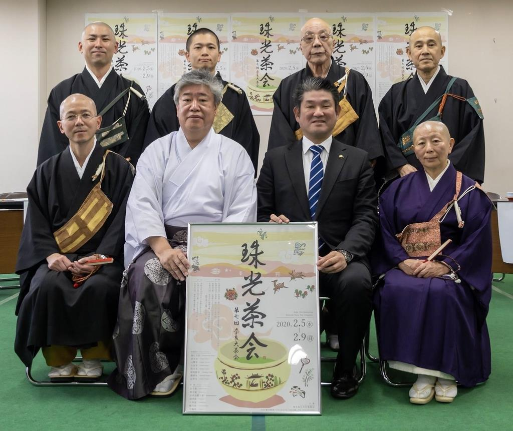 珠光茶会をPRする社寺の代表者ら=奈良市