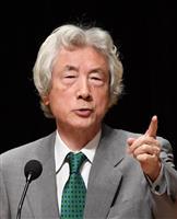 小泉純一郎氏が中曽根氏追悼 引退要請「気が重かった」
