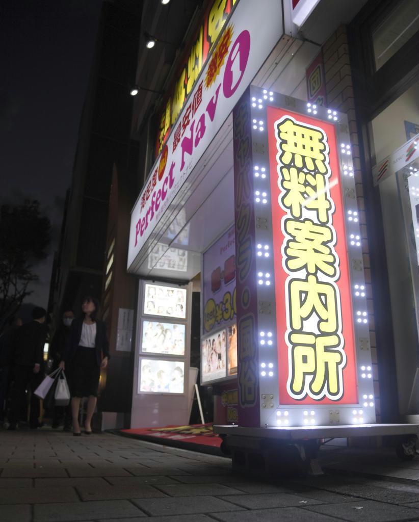 九州最大の歓楽街、福岡市・中洲地区の無料案内所