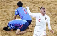 日本、ポルトガルに惜敗 ビーチサッカーW杯準決勝