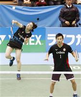 ナガマツが初優勝 バド、渡辺、東野組V3