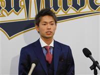 オリ山岡、初の1億円到達 3年目で勝率第1位投手