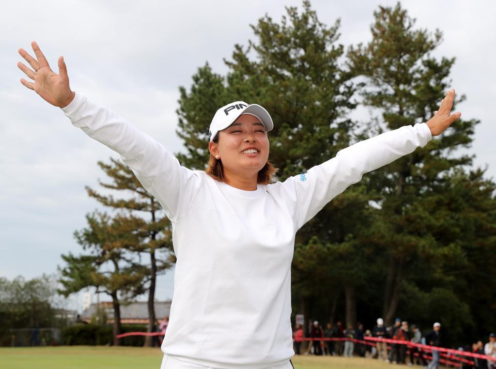 女王 賞金 ゴルフ 女子