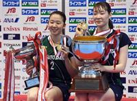 世界一厳しい日本代表争い バド女子ダブルス ナガマツ「熾烈」、フクヒロ「借りを返す」、タカマツ「崖っぷち」