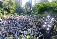 香港、再びデモ隊と衝突 区議会選後初の催涙弾