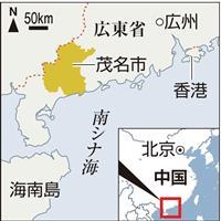 中国本土・広東省で住民と警察衝突 香港混乱飛び火か 関連書き込み次々削除