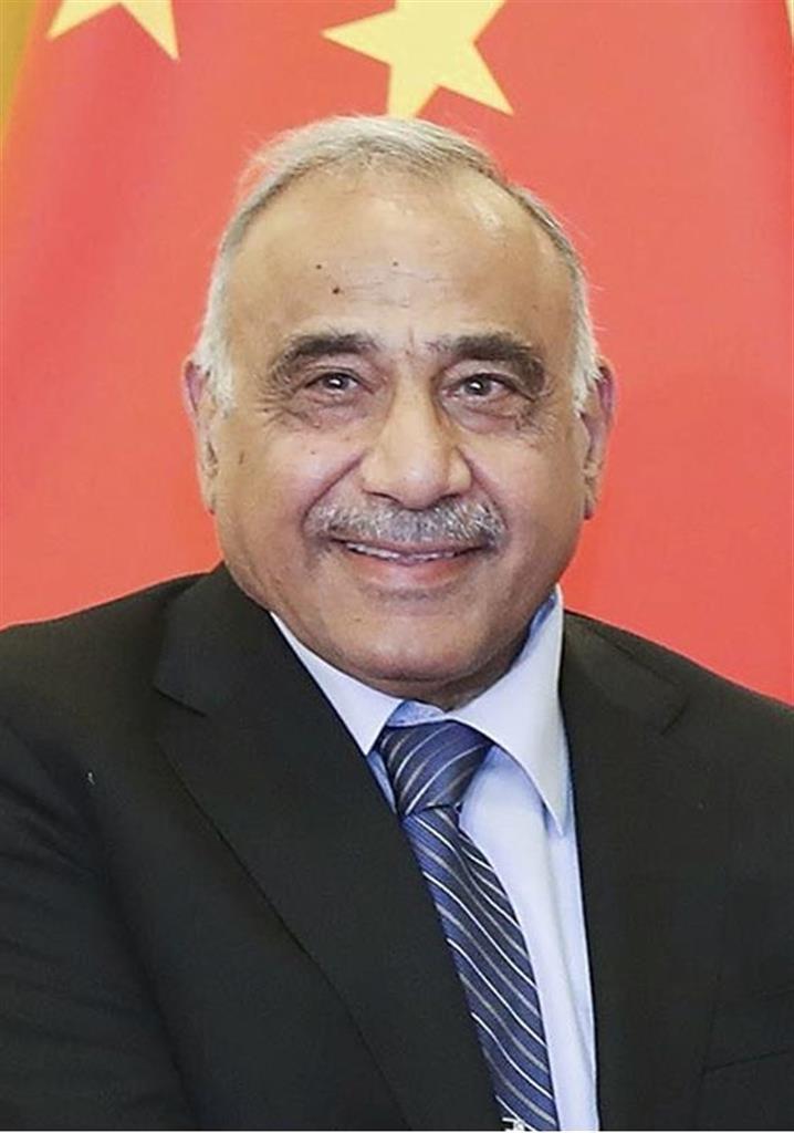 イラクのアブドルマハディ首相