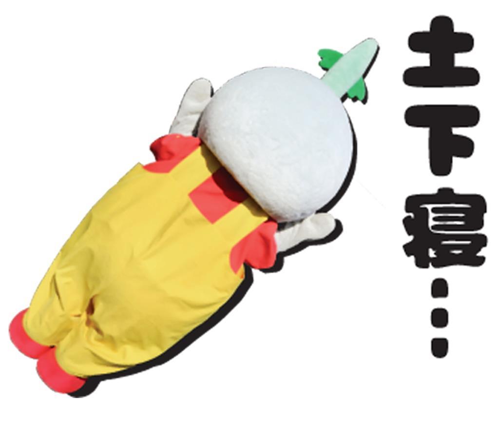 「LINE」のスタンプとして発売される「すいたん」の実写版画像(吹田市提供)
