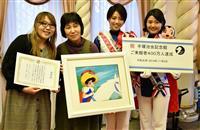 宝塚・手塚治虫記念館の入館者400万人