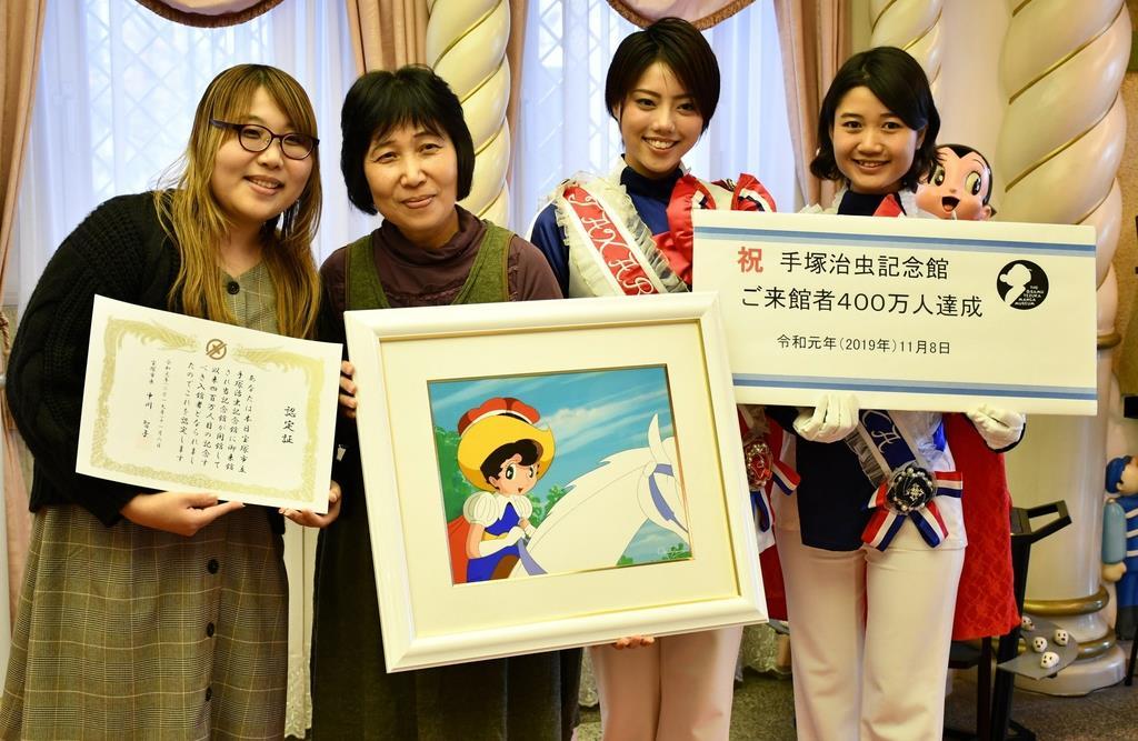 400万人目となった玉川ユキさん(左端)