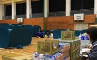 茨城県内の台風19号避難所が全て閉鎖