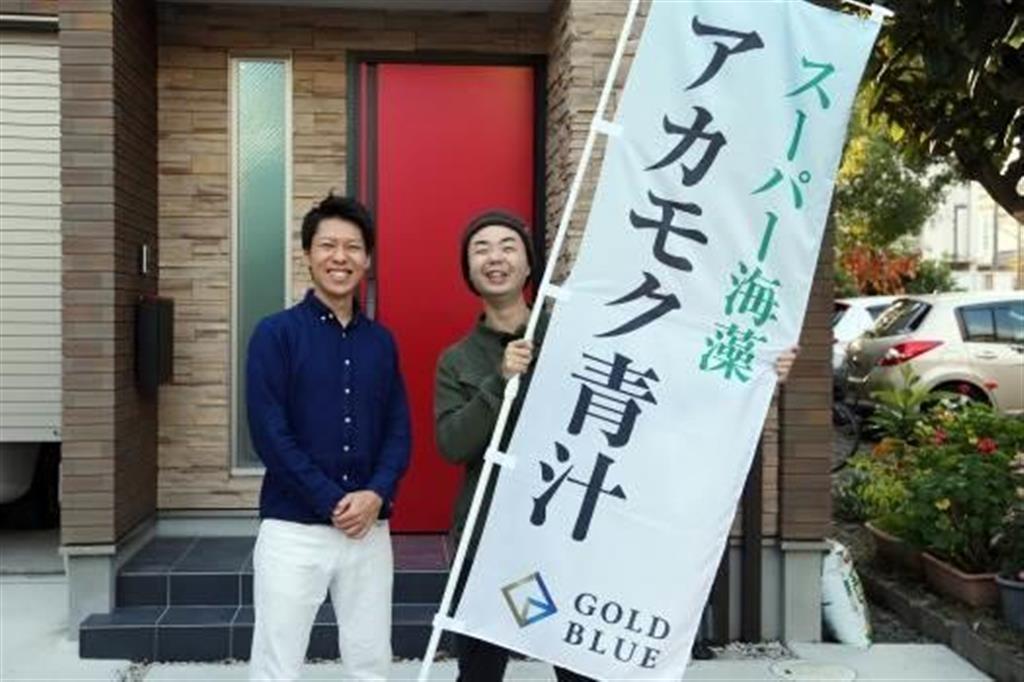 川崎匠社長(左)は森大樹さんとともに事業を立ち上げた