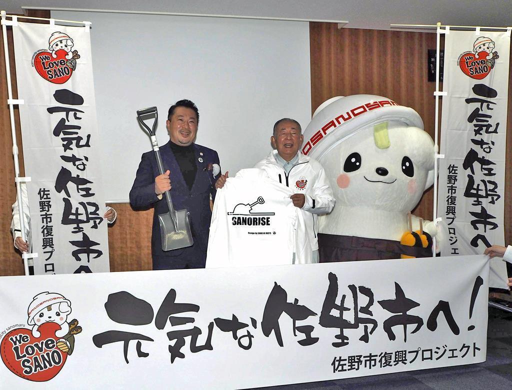 佐野市の復興を訴える岡部正英市長(右)とお笑い芸人のテルさん=2日午前、同市高砂町の市庁舎