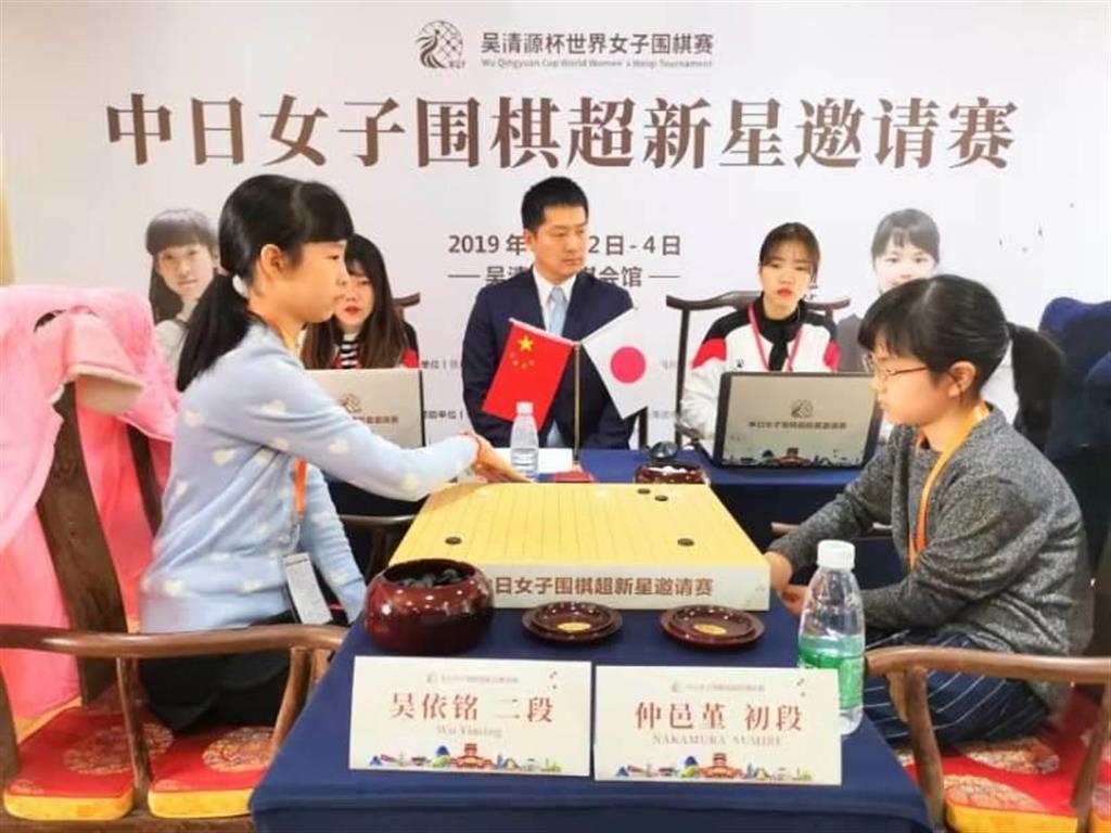 仲邑菫初段(右)は「女子囲碁超新星三番勝負」第1局で呉依銘二段に敗れた(日本棋院提供)