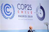COP25開幕 地球温暖化が進めば洪水拡大、サンゴ消失も