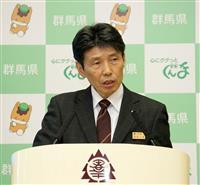 群馬・山本知事、トップ外交を加速 ASEANや中国も視野