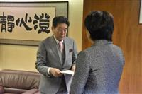 「民間に事業譲渡が望ましい」 仙台市のガス事業、推進委が市長に答申