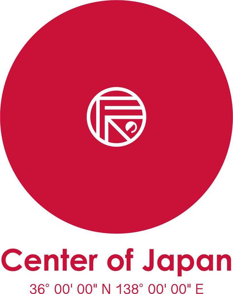 「中心の中心」をイメージした長野県辰野町のロゴマーク。「辰野」の「辰」は漢字で表わされ、「野」は小さな字で「の」と表現されている(同町提供)