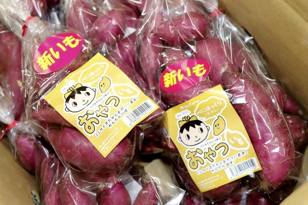 宮崎県串間市の農業法人「くしまアオイファーム」の主力商品「おやついも」