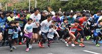 海沿いを1万1000人快走 千葉マリンマラソン 子供から大人まで楽しむ