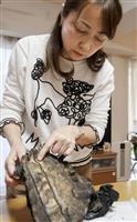 娘の死、問い続ける母「本当の原因知りたい」 笹子事故7年