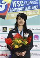 伊藤ふたばがV、森秋彩が5位 クライミング東京五輪予選