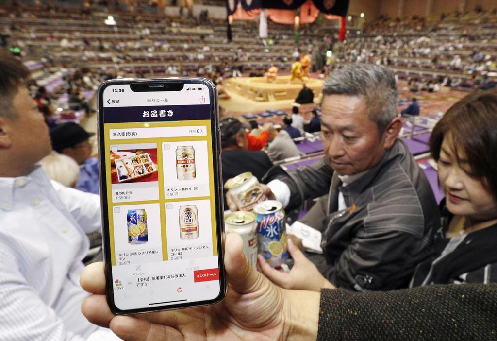 大相撲九州場所で試験的に実施された、スマートフォンで会場内の売店に飲食物を注文するサービス=福岡市の福岡国際センター
