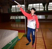 山梨出身・鈴木徹が東京パラへ 保留の走り高跳び実施