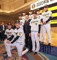 ドラフト1位の西純「強気な投球を」 阪神が新入団選手を発表