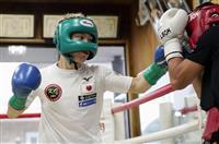 王者田中恒成が練習を公開 WBOフライ級防衛戦へ